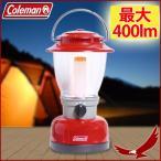 ショッピングランタン ランタン コールマン クラシック LEDランタン CPX 6 明るさ 400ルーメン 連続点灯時間 125時間 電池式 キャンプ アウトドア 非常灯 懐中電灯 照明