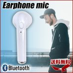 �磻��쥹 ����ۥ� �Ҽ� ���� Bluetooth iPhone ���ޥ� ����ۥ�ޥ��� ���ż� ���� ���� ���� �ϥ󥺥ե꡼ ̵�� ���ݡ��� ����������