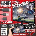 Yahoo!Earth WingHDTVアダプター モニターレシーバー ミラーリング iphone Android 無線 テレビ HDMI ワイヤレス レシーバー アンドロイド スマホ タブレット ドングル HZ-HDC201
