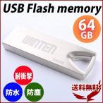 usbメモリ-商品画像