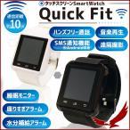 腕時計 音楽再生 スマートウォッチ ブラック Bluetooth 液晶ウォッチ smart watch フルタッチ タッチパネル 着信通知 歩数計 アラーム