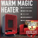 電気ストーブ 省エネ 暖かい おしゃれ 小型 ストーブ タイマー付き カーボンヒーター ヒーター  安い 暖房器具 安全 電気 リビング 室内