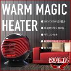 電気ストーブ 暖かい おしゃれ 省エネ 電気ヒーター 温風 小型 ヒーター タイマー付き カーボンヒーター 安い ストーブ ヒーター リビング