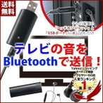 Bluetooth┴ў┐о╡б ┴ў┐о╡б Bluetooth е╓еыб╝е╚ееб╝е╣ ┴ў┐о╡б еяедефеье╣┴ў┐о╡б екб╝е╟егек▓╗│┌ е▓б╝ер е╞еье╙ екб╝е╟егек▓╗│┌ есб╝еы╩╪╚п┴ў
