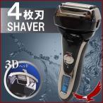 シェーバー 髭剃り 4枚刃 本体 PRD180603 ひげそり 充電交流式 3D 防水設計 風呂剃り ひげ剃り 電気シェーバー シェービング
