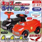 乗用玩具 キッズライドオンカー 乗り物 おもちゃ 子供用 車 ベビー 車 乗り物 足けり クラクション付き 外 室内 男の子 誕生日
