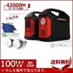 自動車用 バッテリー充電器、発電機