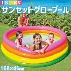 INTEX インテックス  サンセットグロープール168cm 56441