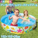 ビニールプール 自立 子供用 小さい 家庭用プール 小さめ おしゃれ インテックス 家庭用 プール ファミリープール 子供用プール INTEX