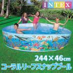 INTEX コーラルリーフ スナップセットプール58472NP