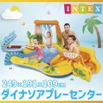 INTEX ダイナソープレィセンタープール 57444 1コ入