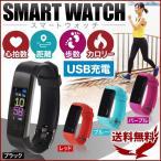 スマートウォッチ 腕時計 スマホ 日本語 説明書 ブレスレット 連動 スマートフォン 時計 血圧測定 心拍 歩数計 活動量計  iPhone アンドロイド画像