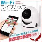 防犯カメラ ワイヤレス 監視カメラ 無線 遠隔監視 暗視 防犯 WEBカメラ ベビーモニター 屋内 録画 写真 小型 スマホ Wifi 携帯