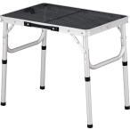 アウトドア テーブル 折りたたみ アルミ ローテーブル 軽量 コンパクト レジャーテーブル アルミテーブル キャンプ ピクニック 60cm