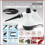 スチームクリーナー 高圧洗浄機 家庭用 小型 業務用 タンク式 ハンディ 小型 ...