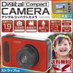 デジタルカメラ 新品 安い デジタルコンパクトカメラ デジカメ 30万画素 コンパクト 液晶画面 1.9インチ 充電式 充電 USBケーブル 接続