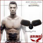 シックスパッド ボディフィット SIXPAD MTG EMS 大胸筋 筋肉 筋トレ トレーニング 正規品 Body Fit SP-BF2008F ブラック ビルドアップ 訳有り