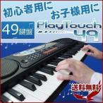 デジタルピアノ 49鍵盤 ブラック SR-DP02