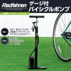 自転車 空気入れ ロードバイク クロスバイク ピスト ミニベロ 浮き輪 小型 コンパクト ノズル 付き 夏 プール ボール 携帯 軽い 軽量 持ち運び