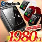 Bluetooth スマートウォッチ Uwatch U8 腕時計 ハンズフリー スポーツウォッチ Uwatch Android iPhone スマホ 電話 通話 音楽 アウトドア スポーツ ウォーキング