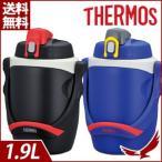 サーモス スポーツジャグ 1.9L FPG-1903 水筒 スポーツ ジャグ 大容量 1900ml 軽量 コンパクト ハンドル付き 直飲み 断熱 保冷 保冷専用 THERMOS