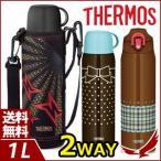 サーモス 真空断熱 2ウェイボトル 1L FHO-1000WF 水筒 2way コップ付き 大容量 1000ml 魔法びん コンパクト 軽量 ショルダー 直飲み 断熱 保冷 保温 THERMOS