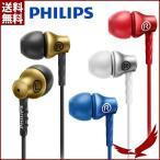 フィリップス インイヤーヘッドフォン SHE8100 イヤホン 高音質 重低音 ヘッドホン イヤフォン 音楽 インイヤー フィット スポーツ PHILIPS