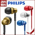 PHILIPS SHE8100BS