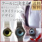 腕時計 メンズ レディース グラデーションウォッチ シルバー ブラックファッション プレゼント おしゃれ 記念日 カジュアル 送料無料