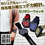 腕時計 メンズ レディース 大きめ文字盤 ファッション カラー 見やすい バンド プレゼント おしゃれ 記念日 カジュアル 送料無料