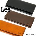Lee 長財布 0520231A サイフ 牛革 イタリアンレザー かぶせ蓋タイプ さいふ 札入れ 小銭入れなし カード入れ メンズ レディース おしゃれ かぶせ財布