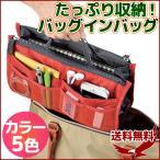 バッグインバッグ たっぷり収納 インナーバッグ メンズ レディース トラベルポーチ ミニバッグ 分別用バッグ ポーチ
