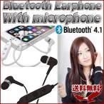 イヤホン マイク付き Bluetooth ワイヤレス 高音質 カナル型 両耳 ハンズフリー 外れにくい 長時間 シリコン ブルートゥース スマホ 携帯 多機能 便利画像