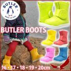 長靴 レインブーツ キッズ バトラー ブーツ BUTLER BOOTS オーバーブーツ 子供用 16〜20cm ライトグリーン ピンク レッド スカイブルー イエロー