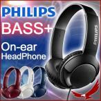 ヘッドホン フィリップス マイク付き 密閉型 オンイヤー ヘッドフォン SHL3075 音楽 高音質 低音 ダイナミック パワフル 調節可能 PHILIPS