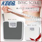 体重計 シンプル 安い ダイエット 健康管理 脱衣所 薄型 アナログヘルスメーター おしゃれ エクササイズ コンパクト ヘルスメーター