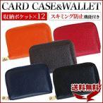 カードケース コインケース 小銭入れ メンズ 財布 大容量 革 薄型 ウォレット ラウンドファスナー プレゼント レザー スキミング防止