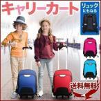 キャリーケース おしゃれ sサイズ 機内持ち込み キャリーバッグ スーツケース 子供用 大容量 卒業 子供用 海外 国内 旅行 修学 軽量