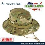 PROPPER ブーニーハット マルチカム 迷彩 米軍実物 Lサイズ 7-1/2 NIR-対赤外線偽装仕様