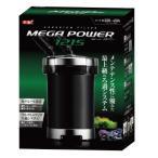 新パッケージ! GEX メガパワー 1215 大型水槽用 外部フィルター