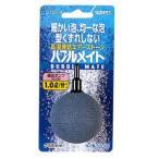 スドー バブルメイトS105−A (φ50mm) エアーストーン