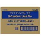 テトラ 人工海水 マリンソルトプロ 800L用 (200L用×4袋入)
