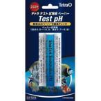 テトラ テトラテスト 試験紙ペーハー(PH) 水質測定