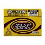 日動 グリーンFゴールド 顆粒 6g(2g×3包) 細菌性感染症治療薬 鑑賞魚用 魚病薬