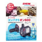 新発売 エーハイム コンパクトオン600 東日本用:50Hz 水中ポンプ 淡水・海水両用 1021280