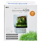 GEX グラステリア アグス ホワイト OF-230 オールガラス オーバーフロー水槽 LEDライト付 淡水・海水両用 GlassteriorAGS OF230 WHITE