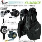 Bism[ビーイズム]スキューバダイビング重器材サマージセット