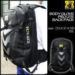 BODY GLOVE[ボディグローブ]PROLITE[プロライト]BACKPACKバックパック35L (ブラック)リュック/バッグ/登山/自転車