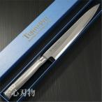 包丁 柳刃包丁 刺身包丁 300mm 藤次郎  TOJIRO PRO SDモリブデンバナジウム鋼 オールステンレス 10寸 日本製 F-624