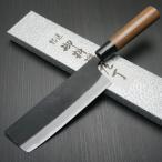 伝統工芸品 越前打刃物 山本打刃物 サクサク切れる安来青紙二号 菜切り包丁 165mm